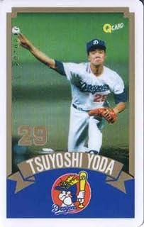 1991 Qカード レギュラーカード 与田剛