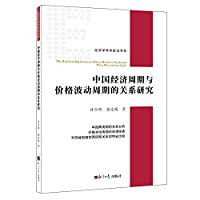 Digital Economy 2019 report to the Assembly(Chinese Edition)