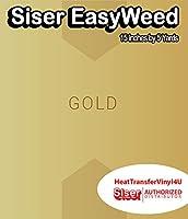 Siser EasyWeed アイロン接着 熱転写ビニール - 15インチ 5 Yards ゴールド HTV4USEW15x5YD