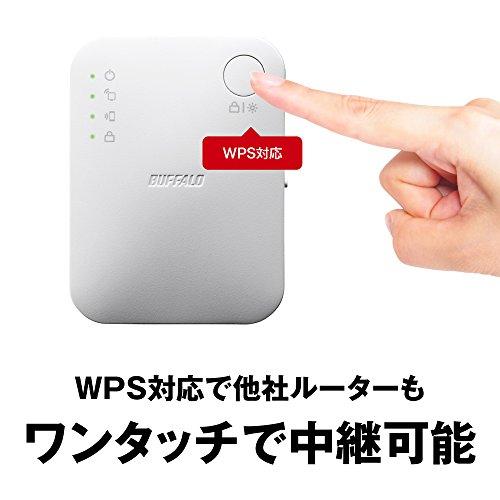BUFFALOWiFi無線LAN中継機WEX-733DHP/N11ac433+300Mbpsコンセント直挿しモデル簡易パッケージ日本メーカー【iPhone12/11/iPhoneSE(第二世代)メーカー動作確認済み】