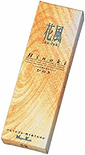 Kafuh Nippon Kodo - Ka-fuh (Scents in the Wind) - Cypress (Hinoki) 120 Sticks, Yellow package