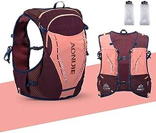 AONIJIE Mochila de senderismo para deportes al aire libre, 10 L, unisex, con 2 botellas de agua de 420 ml