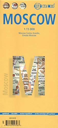Moscow, Moskau, Borch Map: Moscow Centre, Kremlin, Greater Moscow: Einzelkarten: Moskau Zentrum 1:15 000, Kreml 1:7 500, Großraum Moskau 1:100 000, ... administrative & time zones (Borch Maps)