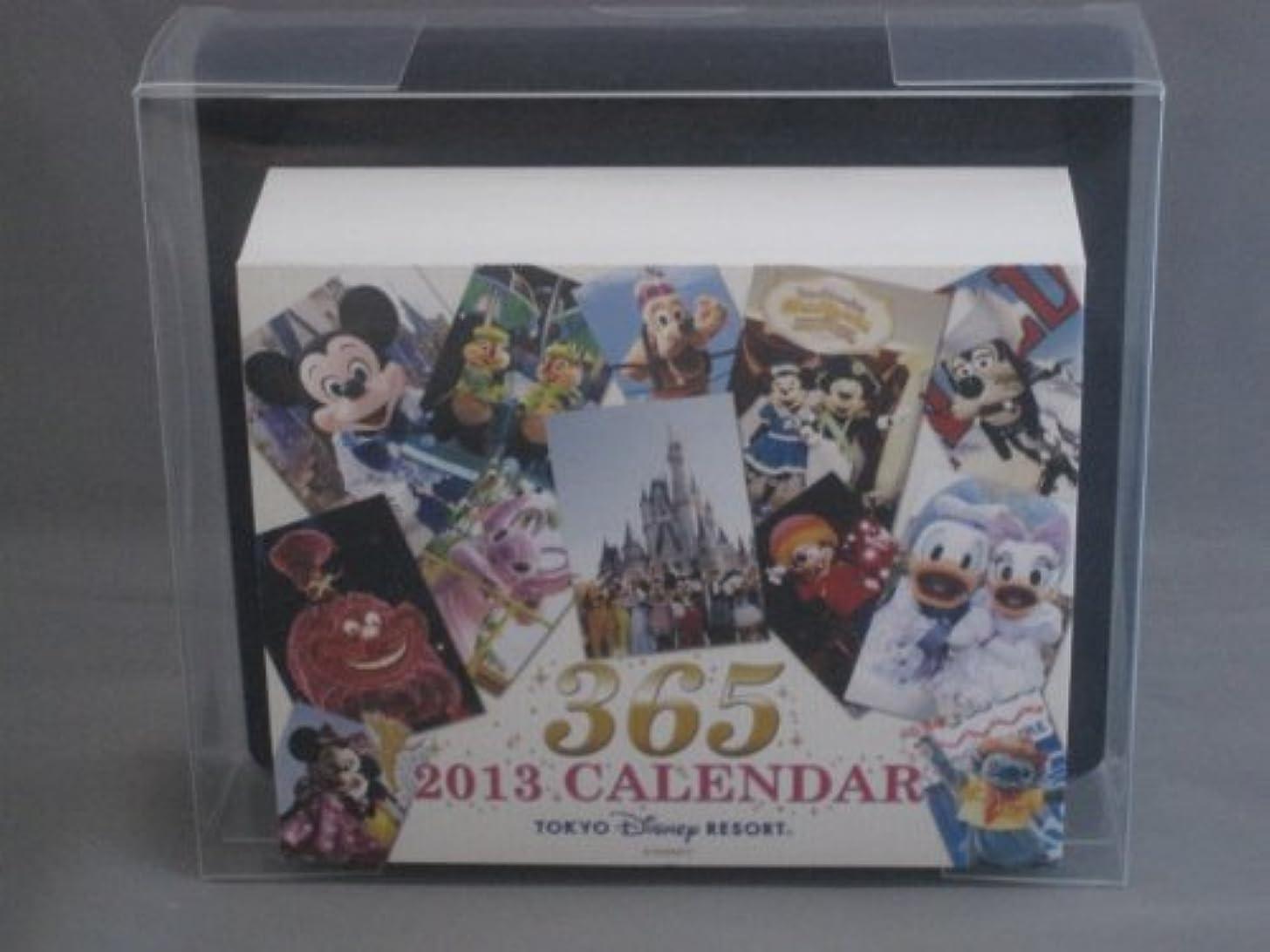 有用あえぎ品揃えディズニー 2013 カレンダー