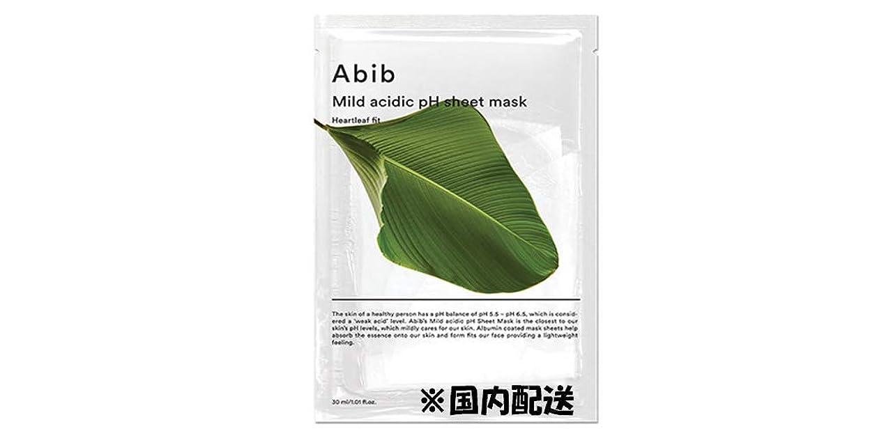 チケット咽頭効果的ABIB MILD ACIDIC pH SHEET MASK_ HEARTLEAF FIT/弱酸性phシートマスク ドクダミフィット(10枚)日本国内発送