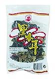 Champignons noirs séchés / déshydratés - Marque Coq - 80G (2 sachets)