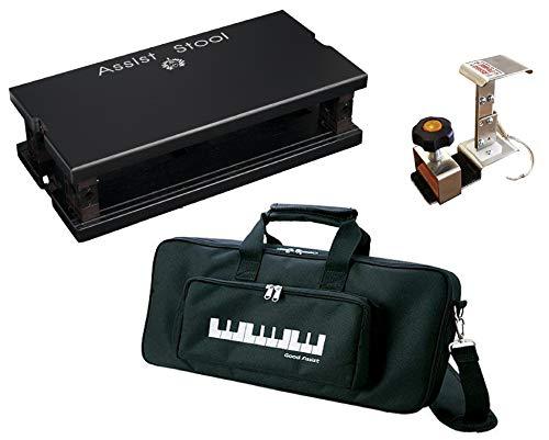 『ピアノ補助ペダル アシスト4点セット 黒色 HS-V(ペダル)+ASS-V BK(足台)+AS-CB(バッグ) 身長130cm以上対象』の1枚目の画像