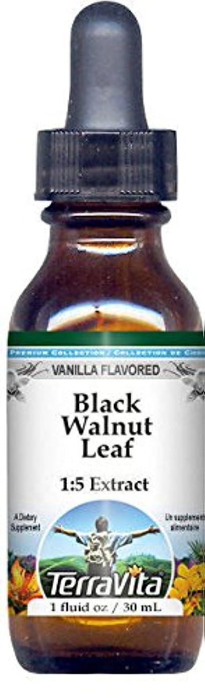 Black Walnut Leaf Glycerite Liquid Extract (1:5) - Vanilla Flavored (1 oz, ZIN: 522144) - 2 Pack