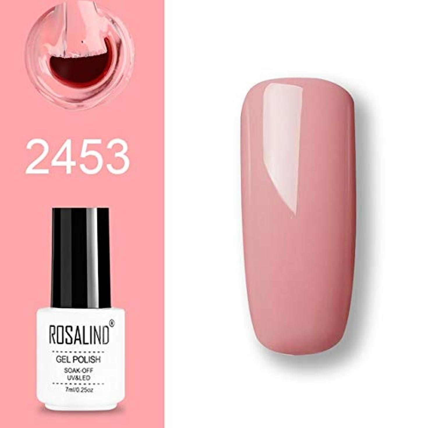 許さない置くためにパック移行するファッションアイテム ROSALINDジェルポリッシュセットUV半永久プライマートップコートポリジェルニスネイルアートマニキュアジェル、肌の色、容量:7ml 2453。 環境に優しいマニキュア