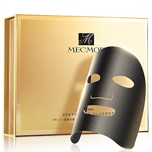 MECMOR Black Carbon Facial Treatment Mask Anti-aging 10 Pcs with Natural Rose Essence Peptide Collagen for Sensitive Skin, Anti-Wrinkles Sheet Masks Hydrating Paraben-free Skincare Routines Mother's Day Gift