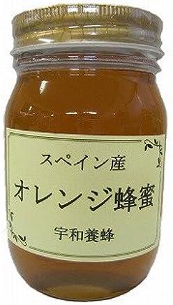 スペイン産 オレンジ蜜500g