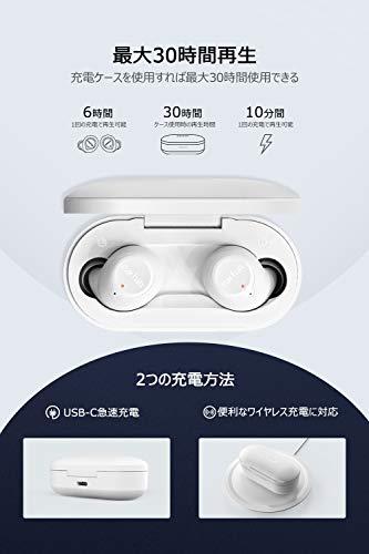 41GcKNF1R5L-「EarFun Free 2020 最新進化版 完全ワイヤレスイヤホン」をレビュー。さらに使いやすくなりました