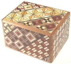 Koyosegi Puzzle Box 2 sun - 7 step