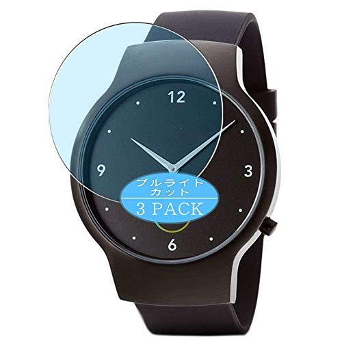 VacFun 3 Piezas Filtro Luz Azul Protector de Pantalla, compatible con Runtastic Moment smartwatch Smart Watch, Screen Protector Película Protectora(Not Cristal Templado)