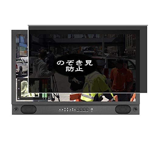 VacFun Anti Espia Protector de Pantalla, compatible con Marshall Electronics V-LCD241MD 24', Screen Protector Filtro de Privacidad Protectora(Not Cristal Templado) NEW Version