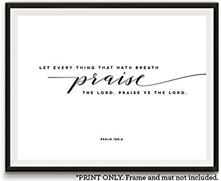 Praise the Lord, 11x14 Unframed Art Print, Bible Verse Wall Sign, Farmhouse Home Decor, Christmas Gift for Christian