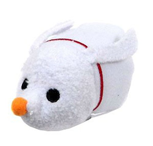 Disney Store Mini 3.5 pulgadas (S) Tsum Tsum ZERO (Colección Nightmare Before Christmas Nightmare Before Christmas) 1