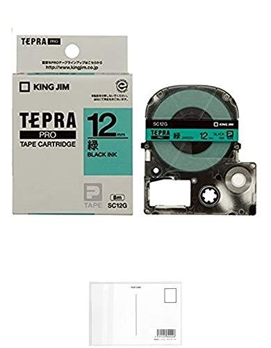 キングジム テープカートリッジ テプラPRO 12mm SC12G 緑 + 画材屋ドットコム ポストカードA