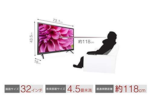 TCL32型フルハイビジョンスマートテレビ(AndroidTV)32S5200AAmazonPrimeVideo対応外付けHDDで裏番組録画対応2021年モデル