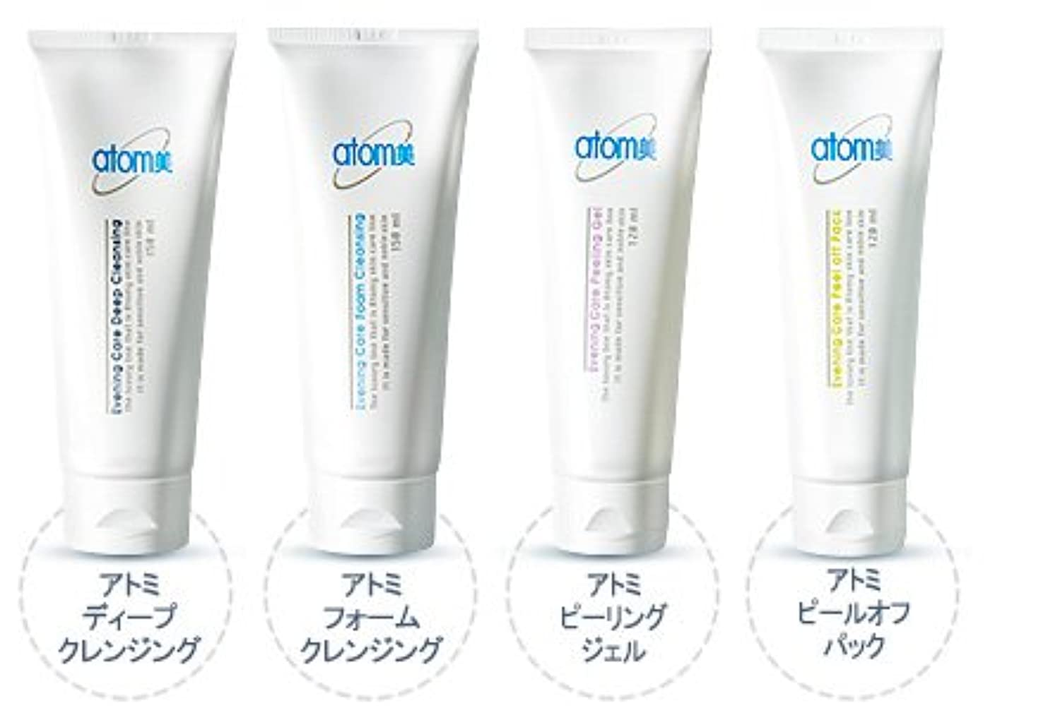 Atomi Atomy Atom美 アトミ アトミイブニングケア4種セット