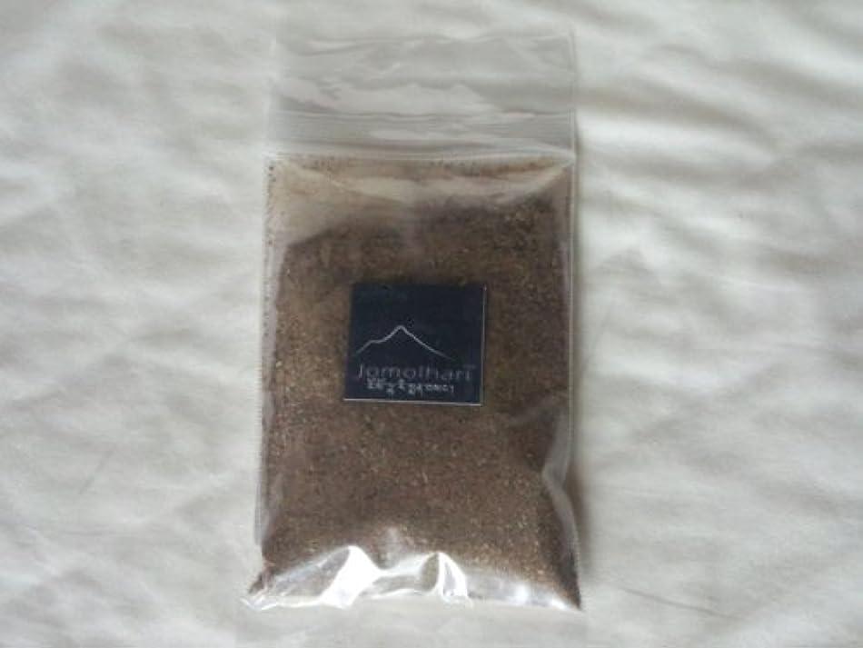 ブランド名投げ捨てるりんごチミ香/ジョモラリ(パウダーインセンス)50g  Jomolhari - Powder