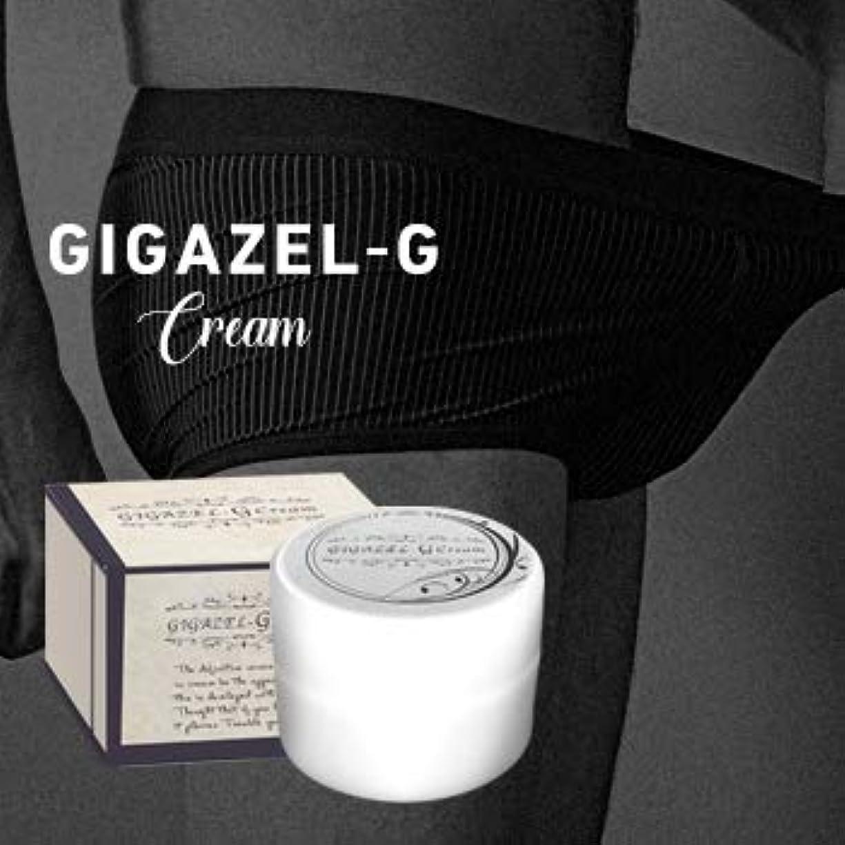 スペアお風呂を持っている爆発するGIGAZEL-G-Cream(ギガゼルGクリーム)~男性用ボディクリーム~