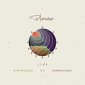 Please (feat. KIM HYO EUN, G2, DUMBFOUNDEAD)