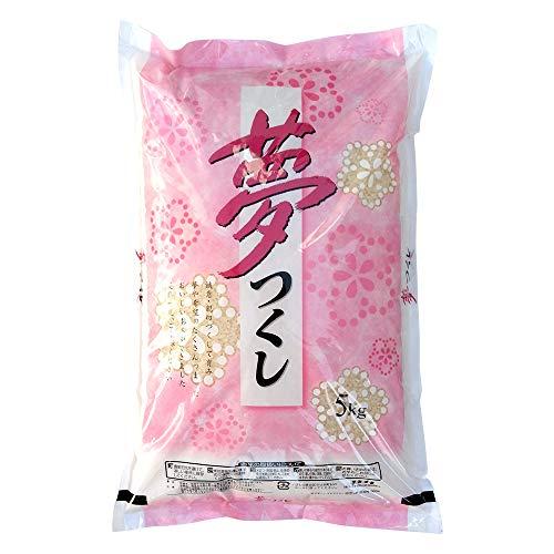 【精米】 福岡県産 白米 オイスカ米 夢つくし 5kg 令和2年度産 新米
