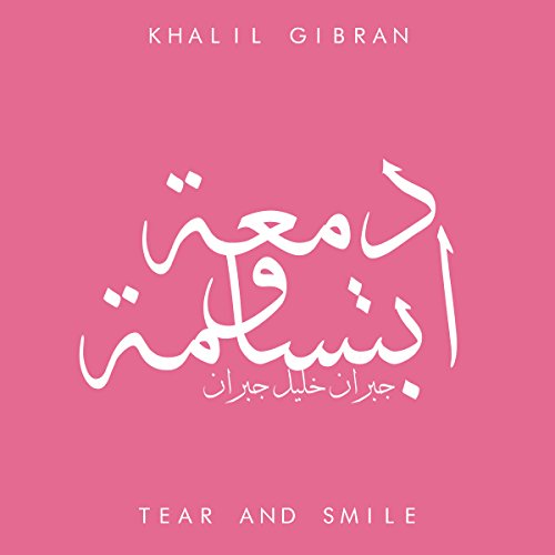 A Tear and a Smile audiobook cover art