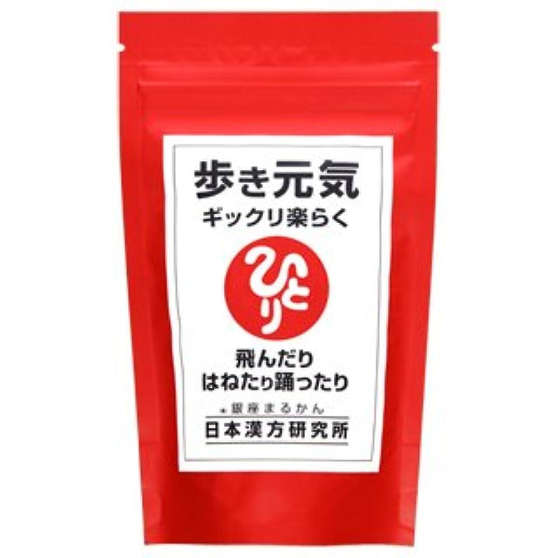 プロフェッショナルディレクトリレンダー歩き元気ギックリ楽らく【大】240g