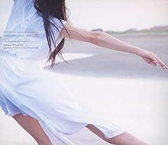 Deadline Dancer