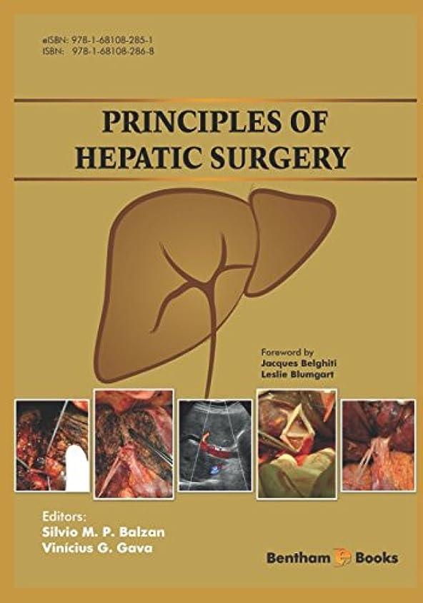 便益巨人安全Principles of Hepatic Surgery