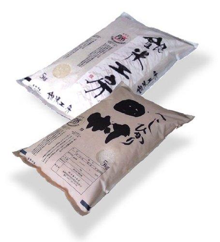 福島県産 無洗米 コシヒカリ5kg &銀米工房5kg 合計10kg 令和2年産