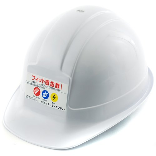 TOYO アメリカンタイプヘルメット No.300F-OT 白 軽量 深型 安定感抜群 日本製