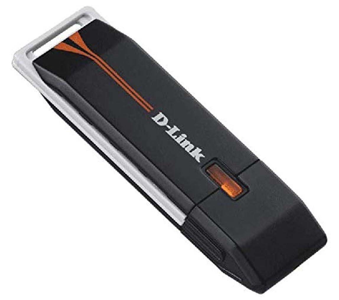 不可能なストローク経過D-Link DWA-130 ワイヤレス-N USBアダプター