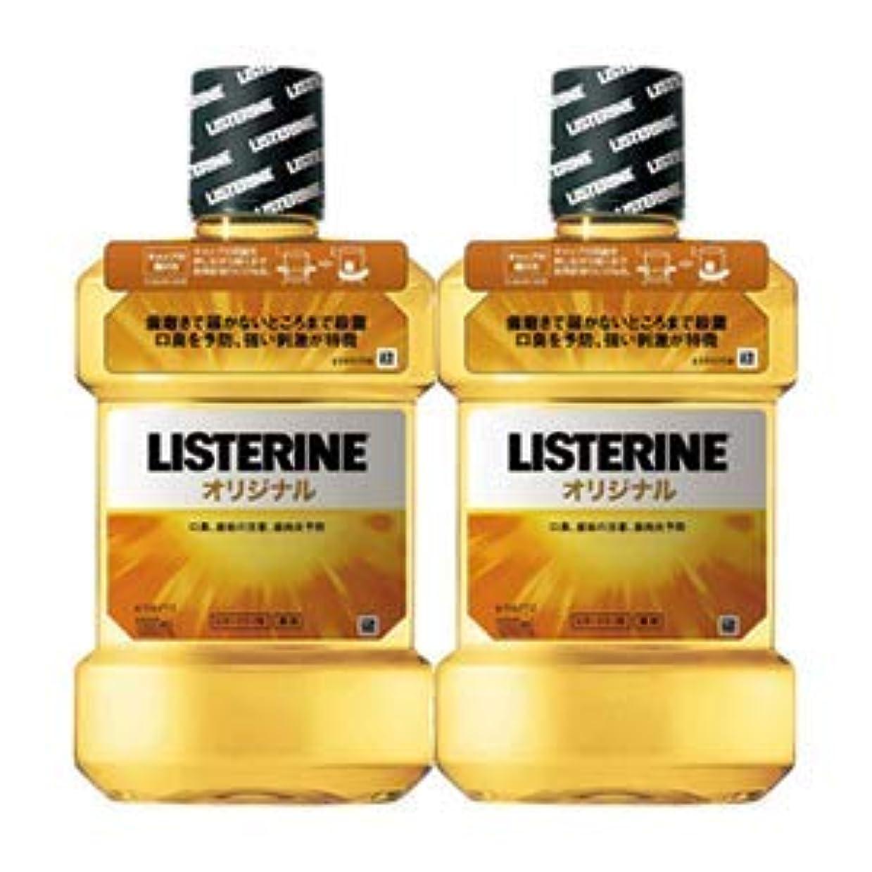 瞑想的アクセシブル消毒する薬用リステリン オリジナル (マウスウォッシュ/洗口液) 1000mL×2本セット