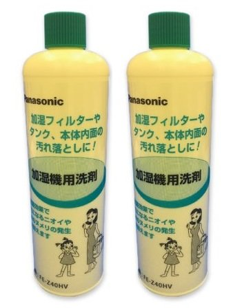 パナソニック 加湿機用洗剤 FE-Z40HV (2本セット)