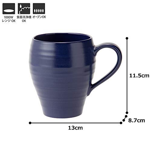 MIKASAマグカップスワールネイビーブルー直径9.9×高さ12cm540ml電子レンジ・食洗機・オーブン対応T-772287