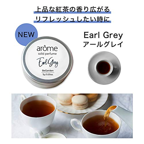 練り香水arôme(アローム)7gアールグレイ香水フレグランスソリッドパフューム