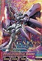 ガンダムトライエイジ/ビルドG4弾/BG4-040ジャイオーンP