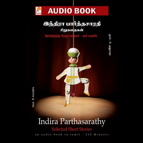 Indira Parthasarathy Short Stories  audiobook cover art