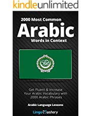 2000 Most Common Arabic Words in Context: Get Fluent & Increase Your Arabic Vocabulary with 2000 Arabic Phrases (English Edition)