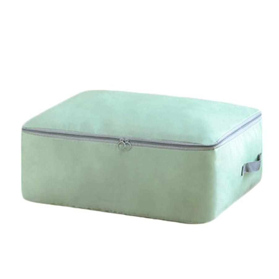 冊子憎しみクスクス防湿キルト収納袋衣類分類袋家庭用収納包装袋荷物パッケージ大収納袋折りたたみ収納袋 (色 : Light green, サイズ さいず : Xl:60*50*28cm)