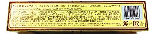 フェレロ ロシェ T5 62.5g [5906]