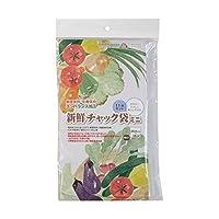 【お徳用 5 セット】 EMBalance(エンバランス) 新鮮チャック袋 ミニ 11枚入り×5セット