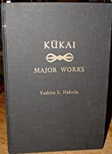 Hakeda: Kakukai And His Major Works  (cloth)