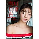 川津明日香 ココロ美人 スピ/サン グラビアフォトブック
