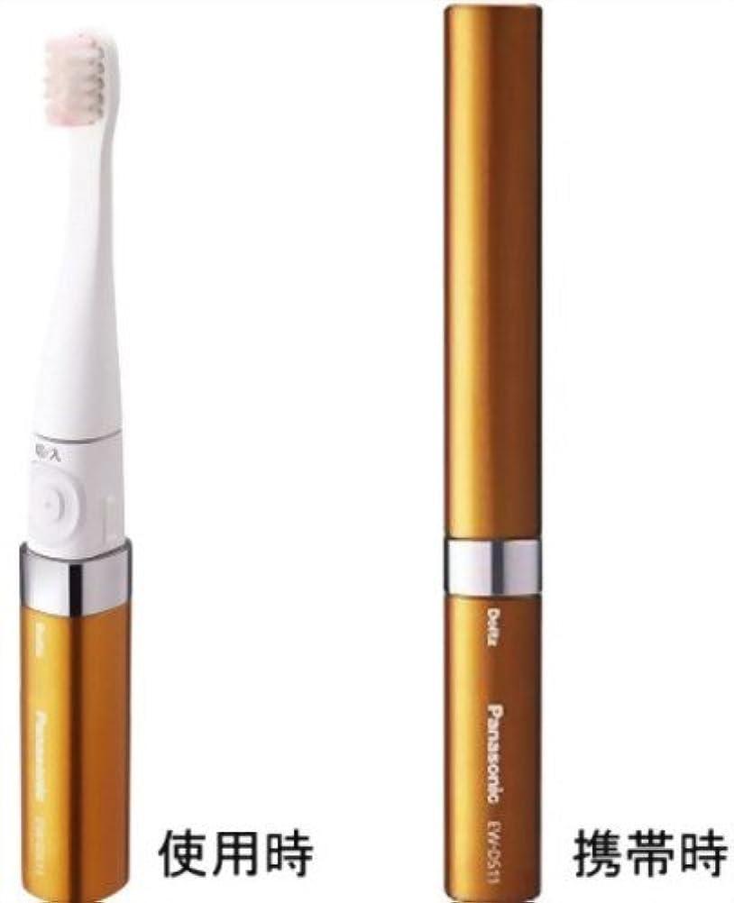 アレルギー性紀元前米ドルパナソニック 音波振動ハブラシ ポケットドルツ オレンジ EW-DS11-D