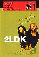 STUDIO CANAL - 2 LDK (1 DVD)