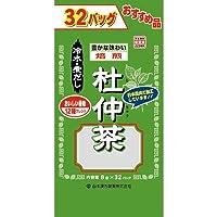 山本漢方 お徳用杜仲茶 8g x 32包【2個セット】